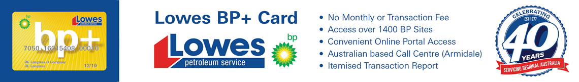 Lowes BP+ Card
